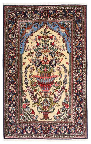 Ghom Kork/Silke Matta 133X211 Äkta Orientalisk Handknuten Mörkbrun/Beige (Ull/Silke, Persien/Iran)