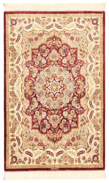 Ghom Silke Matta 80X121 Äkta Orientalisk Handknuten Beige/Mörkröd (Silke, Persien/Iran)