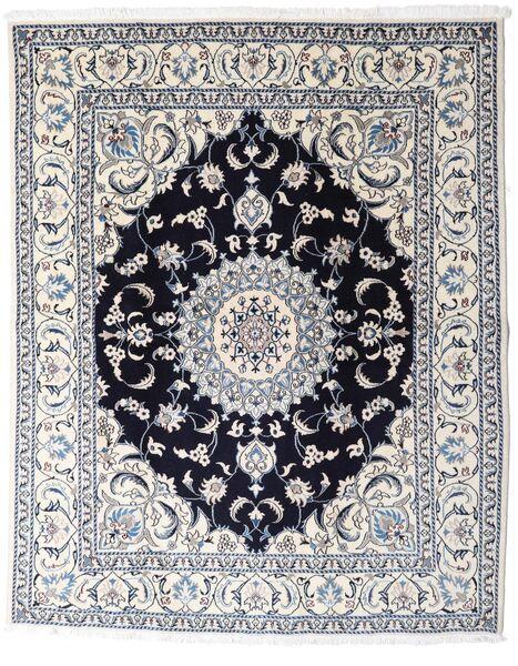 Nain Matta 200X245 Äkta Orientalisk Handknuten Mörkgrå/Ljusgrå/Vit/Cremefärgad (Ull, Persien/Iran)