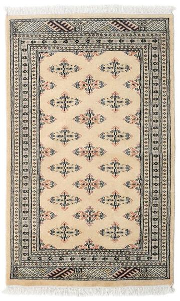 Pakistan Bokhara 2Ply Matta 79X128 Äkta Orientalisk Handknuten Gul/Ljusgrå/Mörkgrå (Ull, Pakistan)