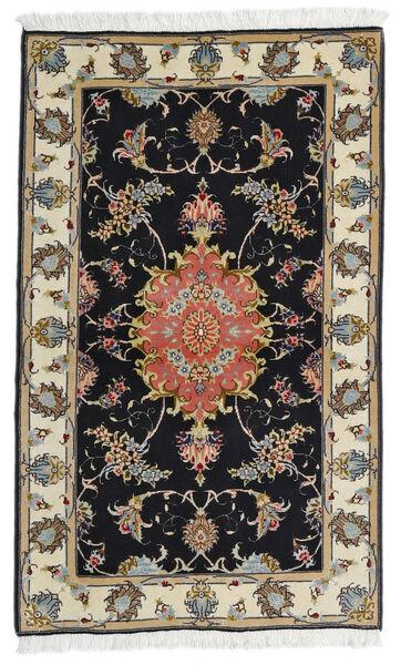 Tabriz 60 Raj Silkesvarp Matta 73X120 Äkta Orientalisk Handknuten Svart/Mörkbeige (Ull/Silke, Persien/Iran)