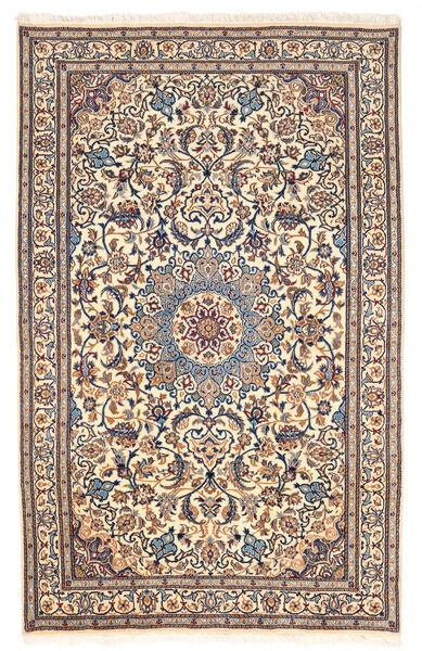 Nain Matta 155X255 Äkta Orientalisk Handknuten Mörkbrun/Beige (Ull, Persien/Iran)