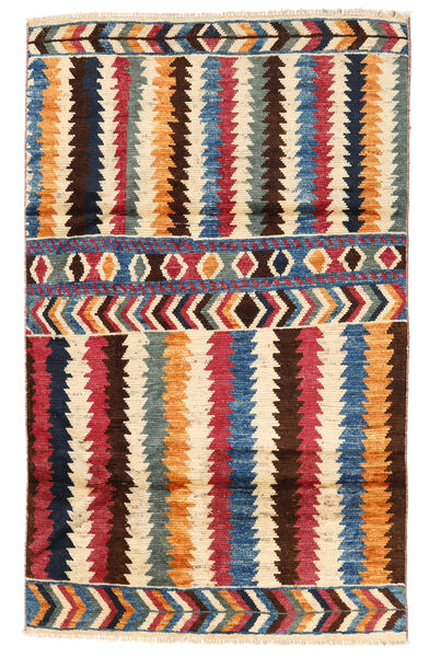 Moroccan Berber - Afghanistan Matta 110X180 Äkta Modern Handknuten Beige/Mörkbrun (Ull, Afghanistan)