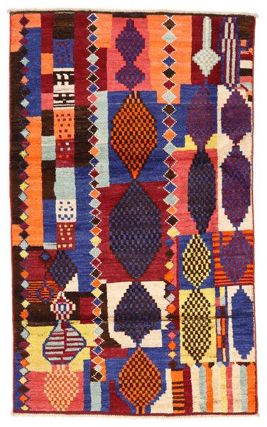 Moroccan Berber - Afghanistan Matta 119X198 Äkta Modern Handknuten Mörklila/Mörkröd (Ull, Afghanistan)