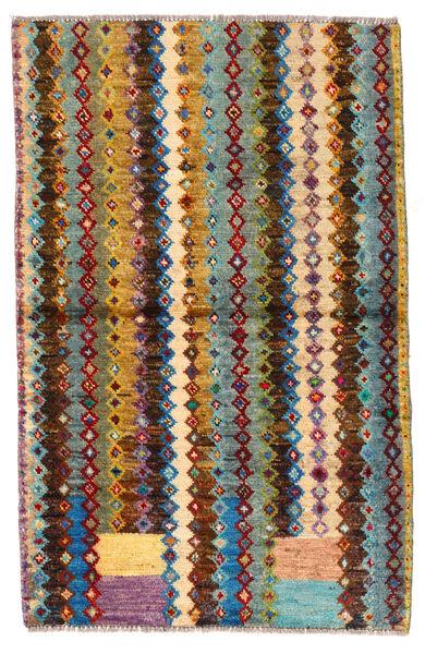Moroccan Berber - Afghanistan Matta 92X140 Äkta Modern Handknuten Mörkbrun/Ljusbrun (Ull, Afghanistan)