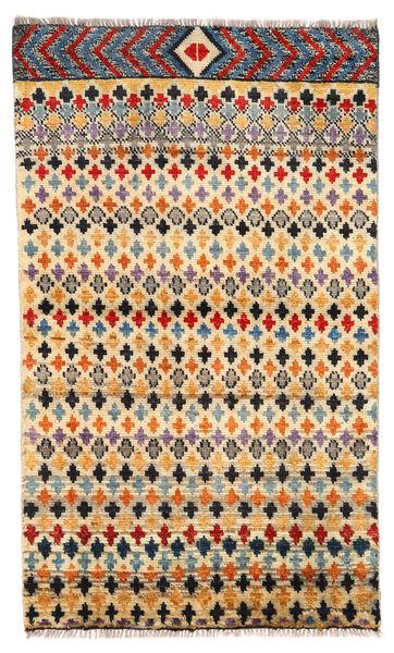 Moroccan Berber - Afghanistan Matta 86X143 Äkta Modern Handknuten Beige/Gul (Ull, Afghanistan)