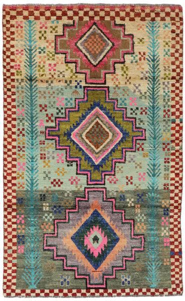 Moroccan Berber - Afghanistan Matta 113X183 Äkta Modern Handknuten Mörkröd/Mörkgrön (Ull, Afghanistan)