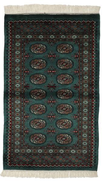Pakistan Bokhara 3Ply Matta 95X156 Äkta Orientalisk Handknuten Svart/Vit/Cremefärgad (Ull, Pakistan)