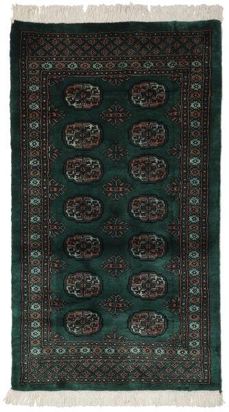 Pakistan Bokhara 3Ply Matta 95X170 Äkta Orientalisk Handknuten Svart (Ull, Pakistan)