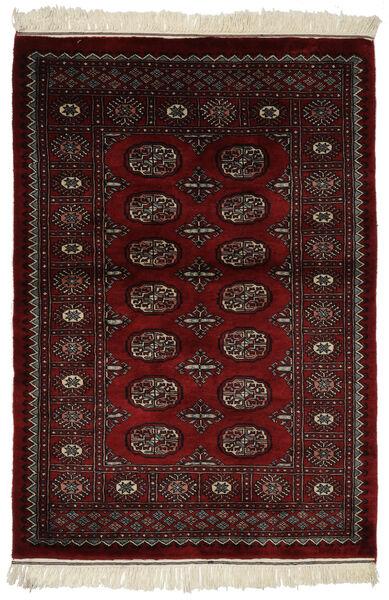 Pakistan Bokhara 3Ply Matta 110X156 Äkta Orientalisk Handknuten Svart (Ull, Pakistan)