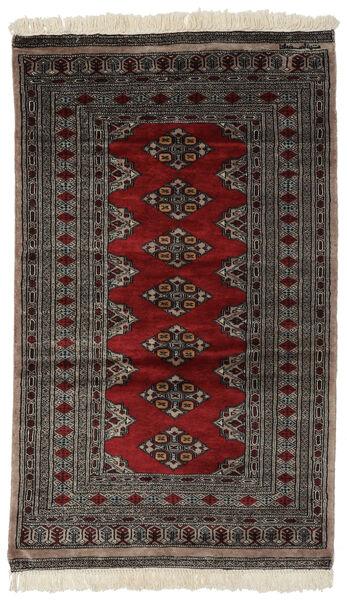 Pakistan Bokhara 3Ply Matta 94X159 Äkta Orientalisk Handknuten Svart/Mörkbrun (Ull, Pakistan)