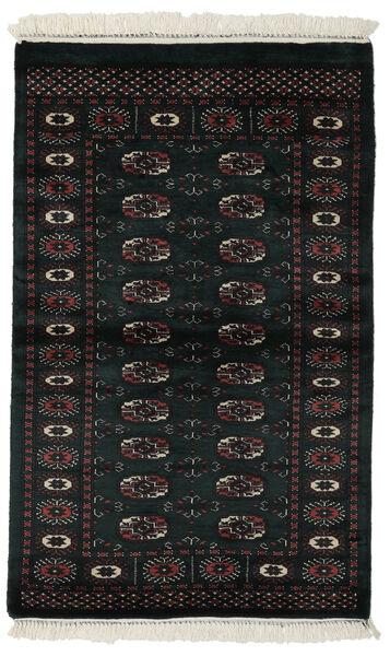 Pakistan Bokhara 3Ply Matta 94X150 Äkta Orientalisk Handknuten Svart/Vit/Cremefärgad (Ull, Pakistan)