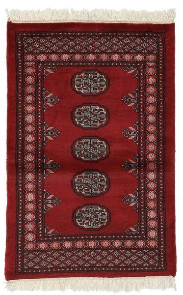 Pakistan Bokhara 3Ply Matta 80X120 Äkta Orientalisk Handknuten Svart/Mörkröd (Ull, Pakistan)