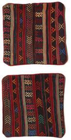Kelim Kuddfodral Matta 50X50 Äkta Orientalisk Handvävd Kvadratisk (Ull, Turkiet)