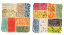 Patchwork Kuddfodral Matta 50X50 Äkta Orientalisk Handknuten Kvadratisk Mörkbeige/Ljusgrön (Ull, Turkiet)