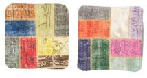 Patchwork Kuddfodral Matta 50X50 Äkta Orientalisk Handknuten Kvadratisk Mörkbeige/Blå (Ull, Turkiet)