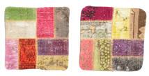 Patchwork Kuddfodral Matta 50X50 Äkta Orientalisk Handknuten Kvadratisk Beige/Mörkbeige (Ull, Turkiet)