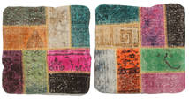 Patchwork Kuddfodral Matta 50X50 Äkta Orientalisk Handknuten Kvadratisk Mörkgrå/Brun (Ull, Turkiet)