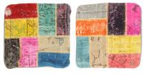 Patchwork Kuddfodral Matta 50X50 Äkta Orientalisk Handknuten Kvadratisk Mörkgrå/Gul (Ull, Turkiet)