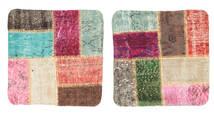 Patchwork Kuddfodral Matta 50X50 Äkta Orientalisk Handknuten Kvadratisk Beige/Mörkbrun (Ull, Turkiet)