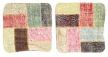 Patchwork Kuddfodral Matta 50X50 Äkta Orientalisk Handknuten Kvadratisk Beige/Ljusrosa (Ull, Turkiet)