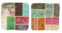Patchwork Kuddfodral Matta 50X50 Äkta Orientalisk Handknuten Kvadratisk Mörkgrå/Mörkröd (Ull, Turkiet)