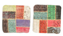 Patchwork Kuddfodral Matta 50X50 Äkta Orientalisk Handknuten Kvadratisk Mörkbrun/Röd (Ull, Turkiet)