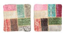 Patchwork Kuddfodral Matta 50X50 Äkta Orientalisk Handknuten Kvadratisk Mörkbeige/Ljusrosa (Ull, Turkiet)