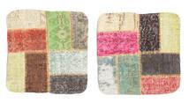 Patchwork Kuddfodral Matta 50X50 Äkta Orientalisk Handknuten Kvadratisk Mörkbeige/Ljusbrun (Ull, Turkiet)