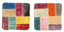 Patchwork Kuddfodral Matta 50X50 Äkta Orientalisk Handknuten Kvadratisk Mörkbeige/Svart (Ull, Turkiet)