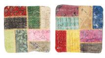 Patchwork Kuddfodral Matta 50X50 Äkta Orientalisk Handknuten Kvadratisk Beige/Mörkgrön (Ull, Turkiet)