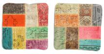 Patchwork Kuddfodral Matta 50X50 Äkta Orientalisk Handknuten Kvadratisk Mörkgrön/Beige (Ull, Turkiet)