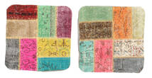 Patchwork Kuddfodral Matta 50X50 Äkta Orientalisk Handknuten Kvadratisk Vit/Cremefärgad/Mörkgrön (Ull, Turkiet)