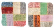 Patchwork Kuddfodral Matta 50X50 Äkta Orientalisk Handknuten Kvadratisk Beige (Ull, Turkiet)