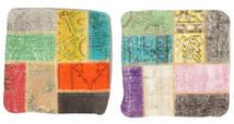 Patchwork Kuddfodral Matta 50X50 Äkta Orientalisk Handknuten Kvadratisk Beige/Mörkgrå (Ull, Turkiet)