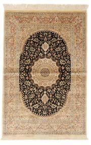 Ghom Silke Signerad: Ghom Javadi Matta 99X147 Äkta Orientalisk Handknuten Beige/Gul (Silke, Persien/Iran)
