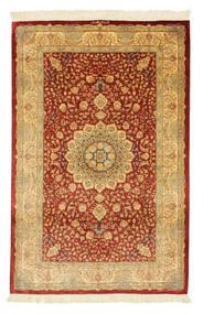 Ghom Silke Signerad: Ghom Mohammadi Matta 96X152 Äkta Orientalisk Handknuten Mörkbeige/Röd (Silke, Persien/Iran)