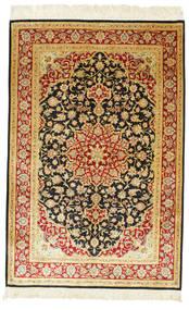 Ghom Silke Signerad: Ghom Ahmadi Matta 98X148 Äkta Orientalisk Handknuten Brun/Gul (Silke, Persien/Iran)