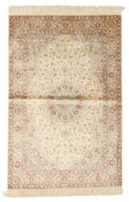Ghom Silke Signerad: Nori Matta 104X154 Äkta Orientalisk Handknuten Mörkbeige/Beige (Silke, Persien/Iran)