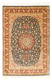 Ghom Silke Matta 99X150 Äkta Orientalisk Handknuten Gul/Vit/Cremefärgad (Silke, Persien/Iran)