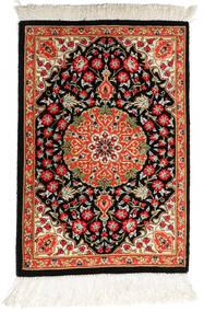 Ghom Silke Matta 30X40 Äkta Orientalisk Handknuten Vit/Cremefärgad/Svart (Silke, Persien/Iran)