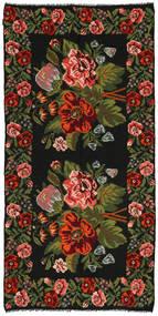 Rosenkelim Matta 158X315 Äkta Orientalisk Handvävd Svart/Mörkgrön (Ull, Moldavien)