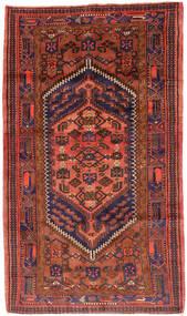Hamadan Matta 143X247 Äkta Orientalisk Handknuten Mörkröd/Röd (Ull, Persien/Iran)