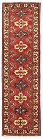 Kazak Matta 86X307 Äkta Orientalisk Handknuten Hallmatta Mörkröd/Roströd (Ull, Pakistan)