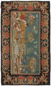 Rosenkelim Moldavia Matta 172X291 Äkta Orientalisk Handvävd Brun/Mörkbrun (Ull, Moldavien)