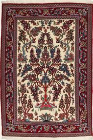 Ghom Sherkat Farsh Matta 84X118 Äkta Orientalisk Handknuten (Ull, Persien/Iran)