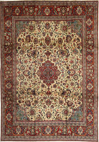 Sarough Matta 230X337 Äkta Orientalisk Handknuten Mörkbrun/Ljusbrun (Ull, Persien/Iran)
