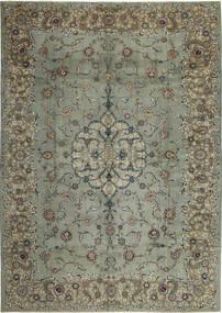Keshan Patina Matta 297X420 Äkta Orientalisk Handknuten Mörkgrå/Ljusgrå Stor (Ull, Persien/Iran)