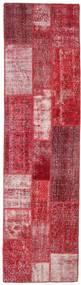 Patchwork Matta 81X300 Äkta Modern Handknuten Hallmatta Röd/Rosa (Ull, Turkiet)