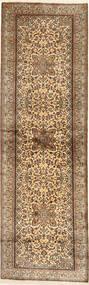 Kashmir Äkta Silke Matta 82X277 Äkta Orientalisk Handknuten Hallmatta Brun/Ljusbrun (Silke, Indien)